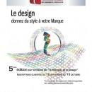 Morocco Awards 2013 : c'est parti !