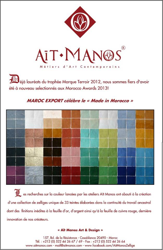 AP Ait Manos