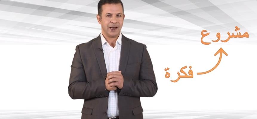 Hassan Fekkak DeM - copie